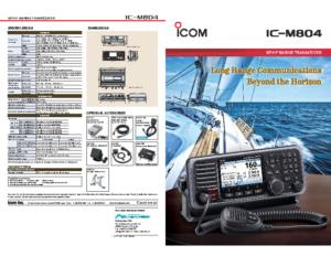 Icom_IC-M804_adv